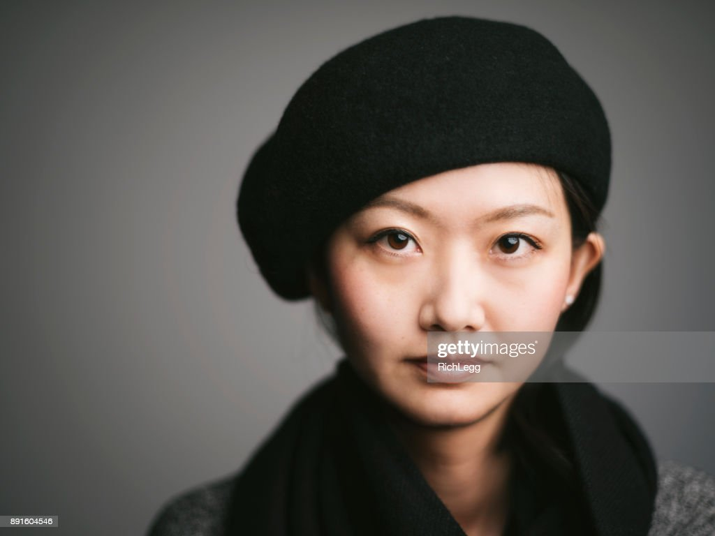 Japanese Woman Portrait : Stock Photo