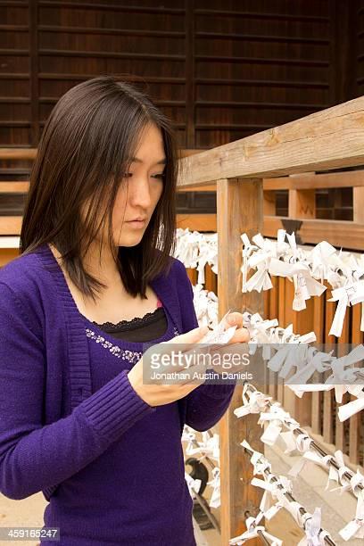 日本の女性彼女のフォルテュネリーティング