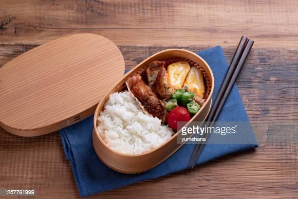 日本の木の弁当箱、マゲワッパ - 自家製 ストックフォトと画像