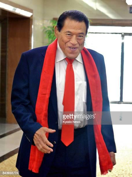 Japanese wrestlerturnedlawmaker Antonio Inoki arrives at Pyongyang's international airport on Sept 7 2017 Inoki may meet with North Korea's top...