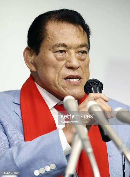 Japanese wrestlerturnedlawmaker Antonio Inoki speaks at a press conference in Tokyo on Sept 13 after returning from North Korea Inoki said he met...