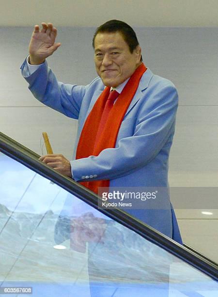 Japanese wrestlerturnedparliamentarian Antonio Inoki leaves Pyongyang's international airport on Sept 13 2016 His visit to the North Korean capital...