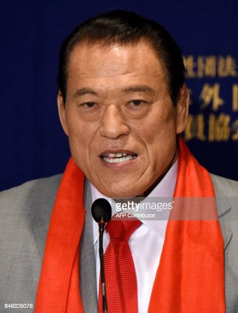 Japanese wrestlerturnedpolitician Kanji 'Antonio' Inoki speaks during a press conference at the Foreign Correspondent' Club of Japan in Tokyo on...