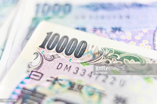 日本円 Banknotes