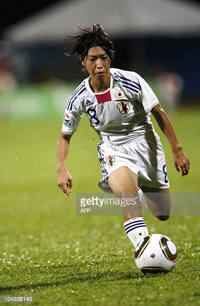 Japanese Yoko Tanka controls the ball during the FIFA Women's Under17 semifinal match against North Korea on September 21 at the Ato Boldon Stadium...