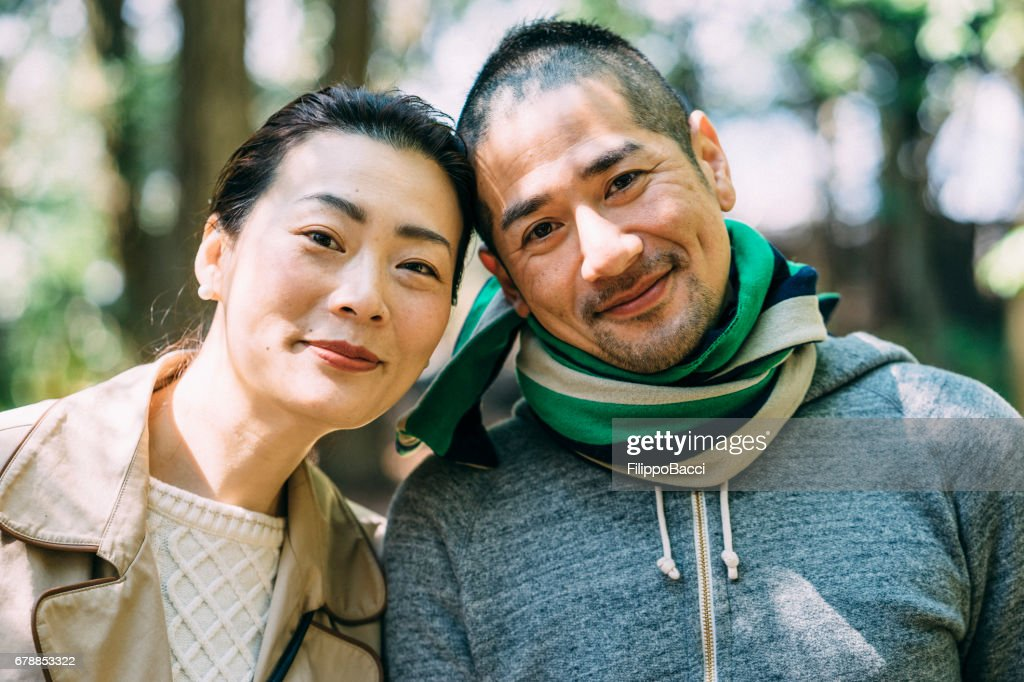Japanese young adult couple portrait : Stock Photo