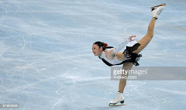 Japanese Yukari Nakano competes during the ladies short program ice dance skating event of the Eric Bompard Figure Skating trophy on 0ctober 16 2009...