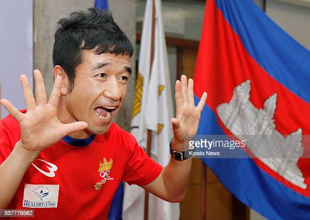 JapaneseCambodian comedian Hiroshi Neko strikes his signature pose during a press conference in Phnom Penh on June 3 2016 Neko who will represent...