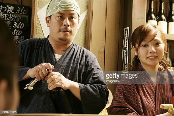 Japanese-style pub clerks