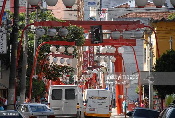 Japanisches Stadtviertel Liberdade Sao Paulo Brasilien Südamerika Reise BB DIG PNr 328/2007