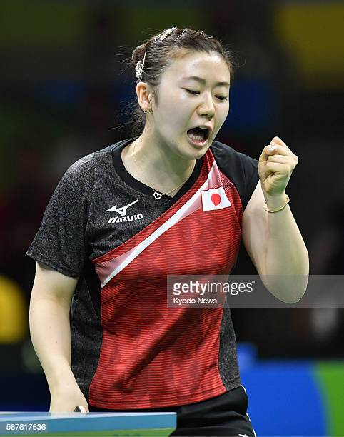 Japan's Ai Fukuhara faces off against Tianwei Feng of Singapore during a Rio de Janeiro Olympics women's singles quarterfinal on Aug 9 2016 Fukuhara...