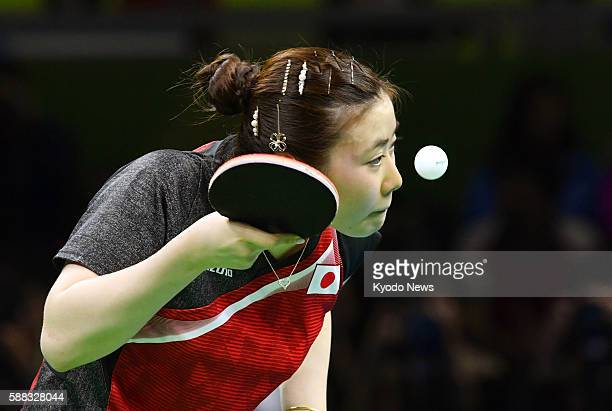 Japan's Ai Fukuhara serves the ball during the women's singles bronze medal match against North Korea's Kim Song I at the Rio de Janeiro Olympic...