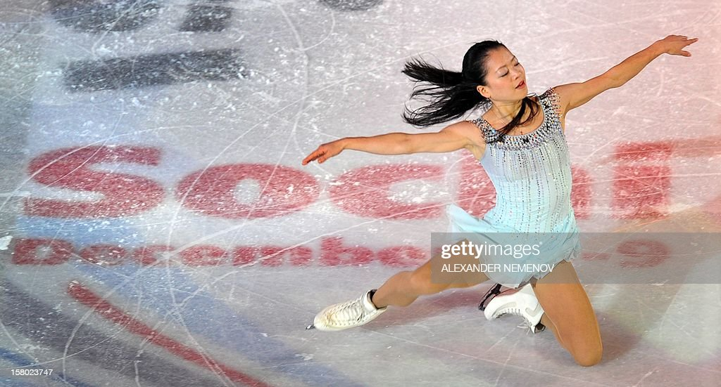 Japan's Akiko Suzuki performs during gala exhibition at the ISU Grand Prix of Figure Skating Final in Sochi on December 9, 2012.