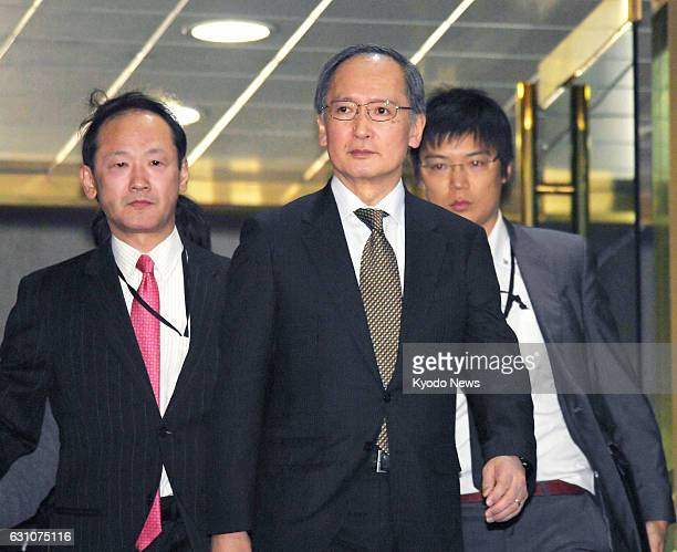 Japan's ambassador to Seoul Yasumasa Nagamine leaves the South Korean Foreign Ministry on Jan 6 after he was summoned by Foreign Minister Yun Byung...