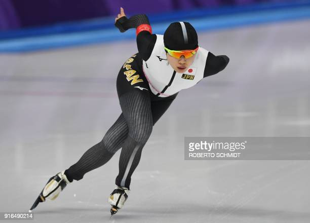 Japan's Ayano Sato competes in the women's 3,000m speed skating event during the Pyeongchang 2018 Winter Olympic Games at the Gangneung Oval in...