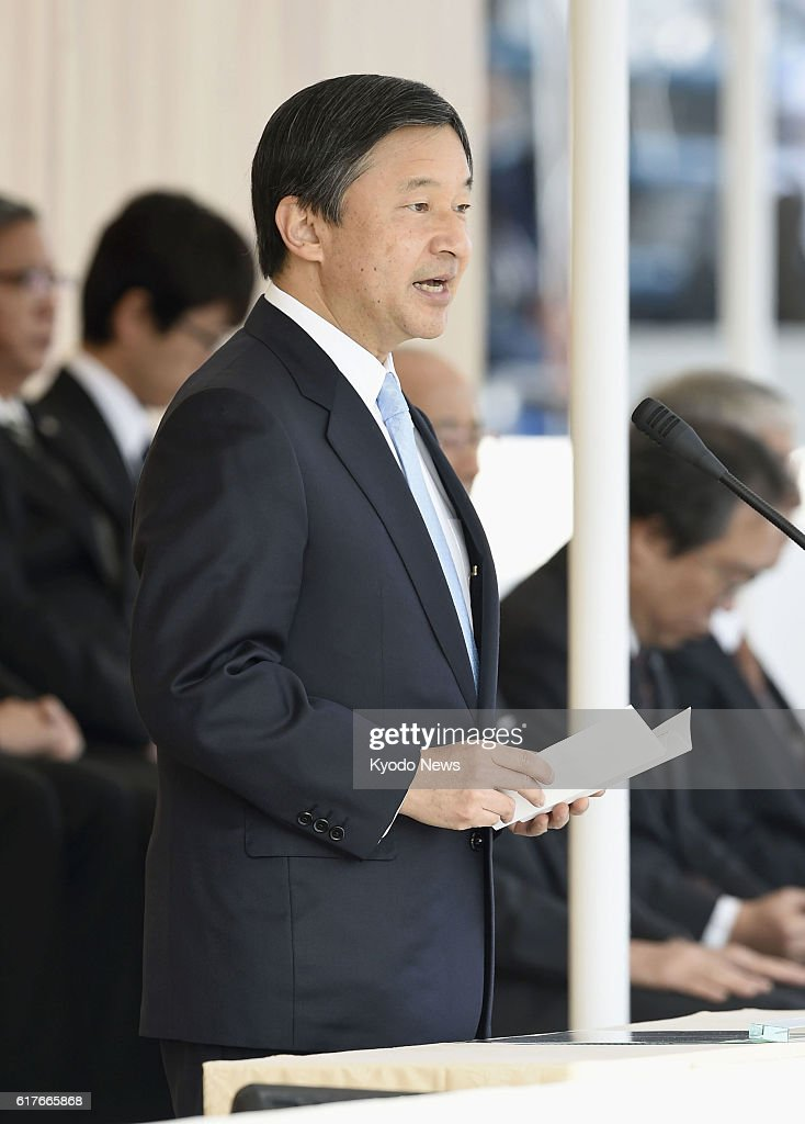 Japan's crown prince at sports competition for disabled : ニュース写真