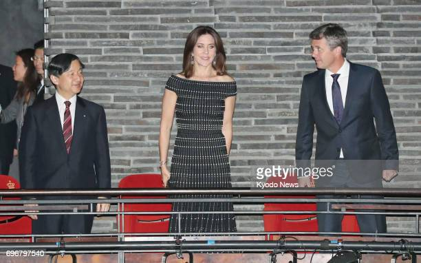 Japan's Crown Prince Naruhito Danish Crown Princess Mary and Crown Prince Frederik attend a Japanese music concert in Copenhagen on June 16 2017 The...