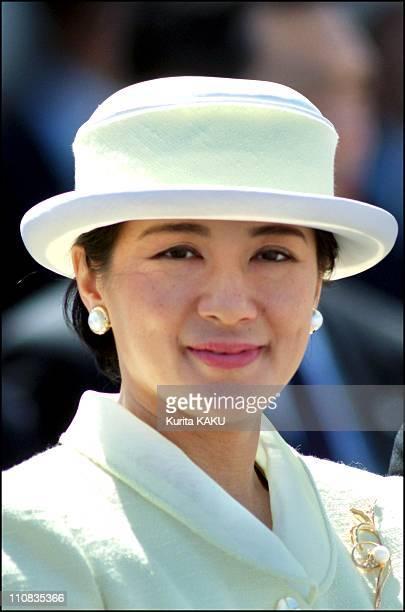 Japan's Crown Princess Masako At International Airport Of Tokyo Japan On July 20 2002