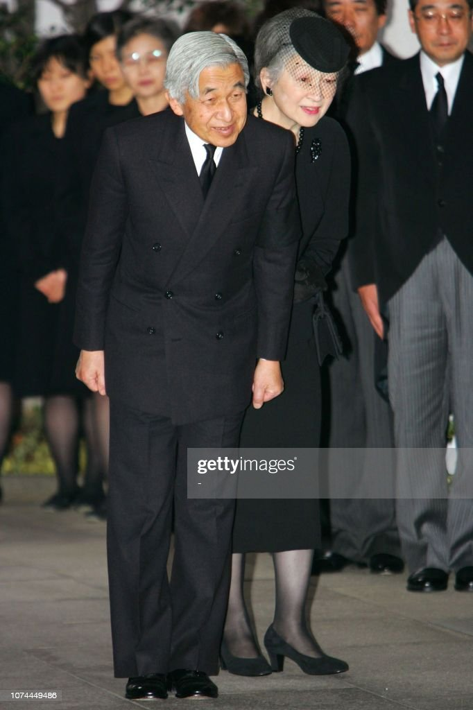 JAPAN-ROYAL-FUNERAL : News Photo