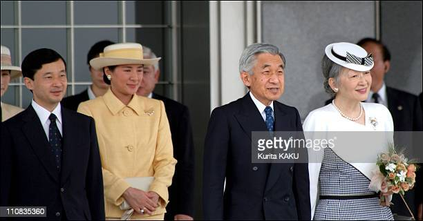 Japan's Emperor Akihito And Empress Michiko Visit To Poland And Hungary In Japan On July 06 2002 From left Crown Prince Naruhito Crown Princess...