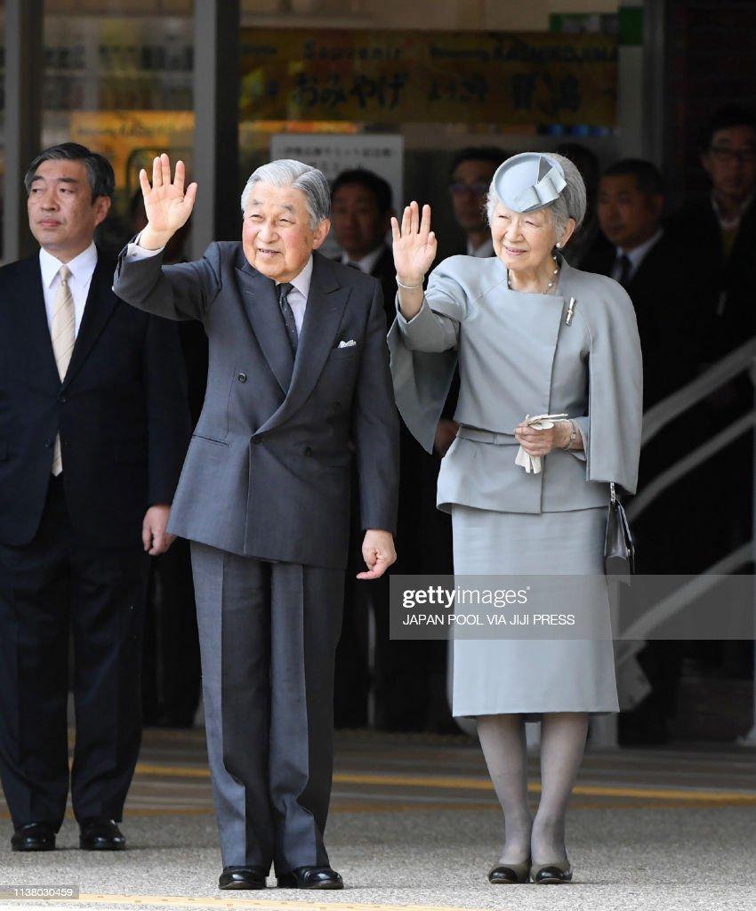 JAPAN-ROYALS : News Photo
