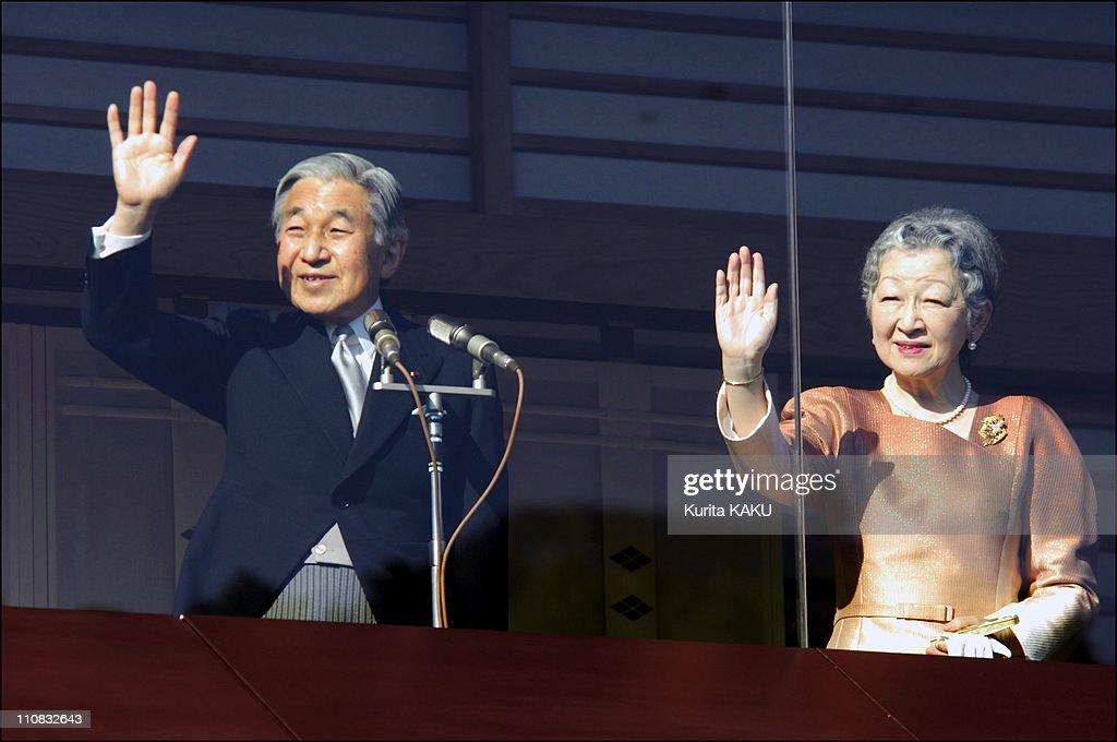Japan'S Emperor Akihito Celebrates His 73Rd Birthday In Tokyo, Japan On December 23, 2006. : News Photo