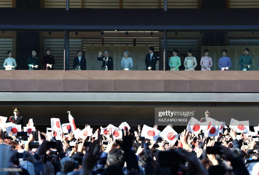 JAPAN-ROYALS-NEW YEAR : News Photo