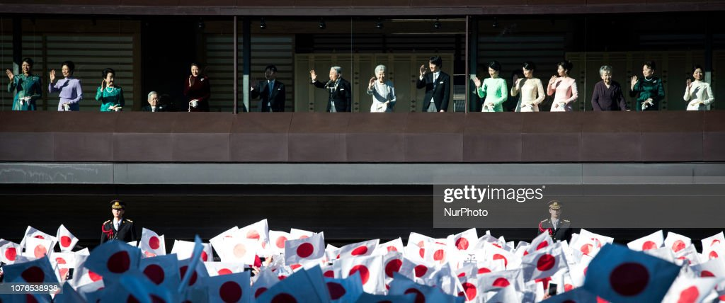 Japan's Emperor Akihito Greets Well Wishers For Last Time : News Photo