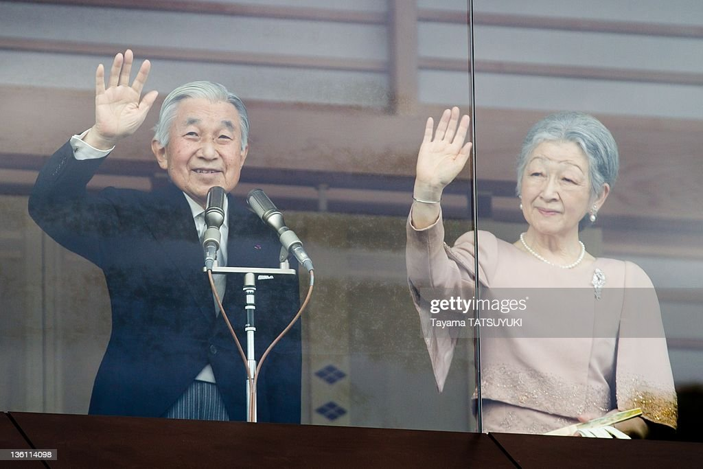 Japan's Emperor Akihito Cerebrates His 78th Birthday : News Photo