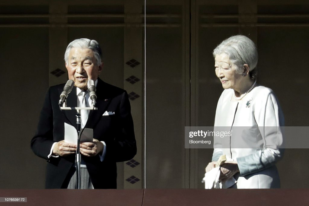 Japan's Emperor Akihito Attends Final New Year's Greeting Event Ahead of Abdication : News Photo