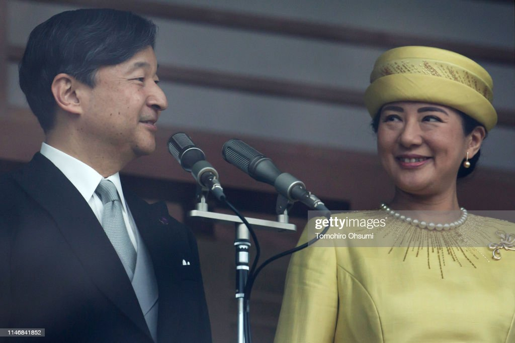 Emperor Naruhito Makes First Official Public Appearance Since Coronation : News Photo