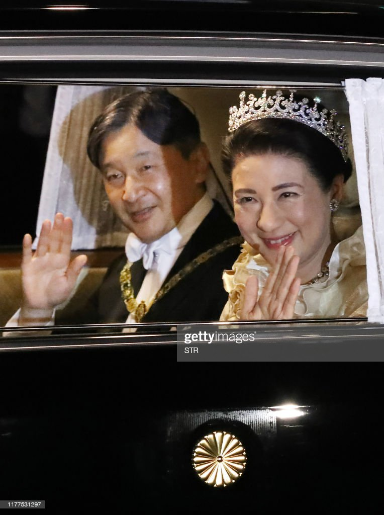 JAPAN-ROYALS-EMPEROR-CEREMONY : News Photo