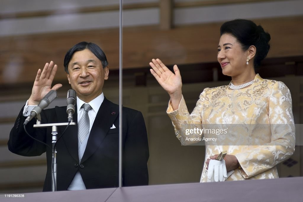 Japan's Emperor Naruhito's New Year Greeting : News Photo