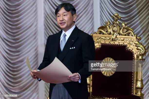 Japan's Emperor Naruhito declares the opening of an extraordinary session of the parliament on August 1, 2019 in Tokyo, Japan. Emperor Naruhito...