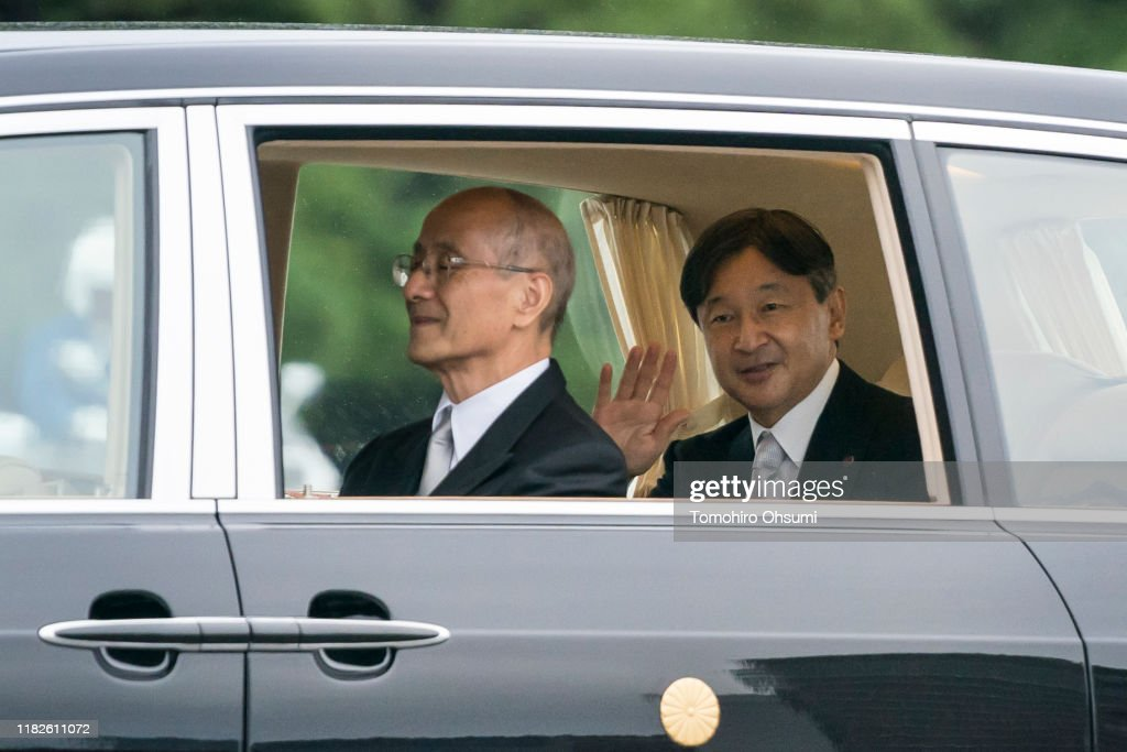 People React To Emperor Naruhito's Enthronement Ceremony : ニュース写真