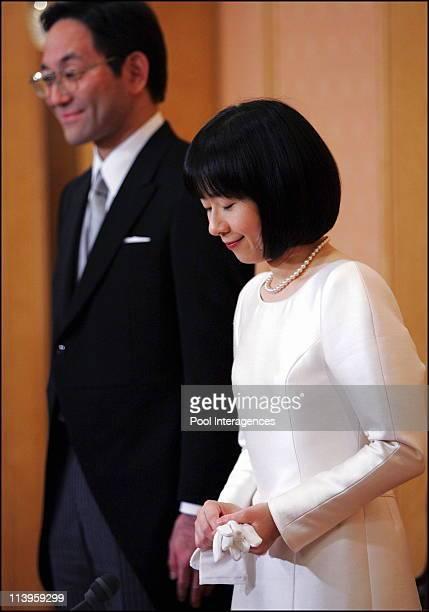 Japan's Emperor's youngest daughter Sayako speaks to reporters after her wedding ceremony in Tokyo Japan On November 15 2005 Mrs Sayako Kuroda the...