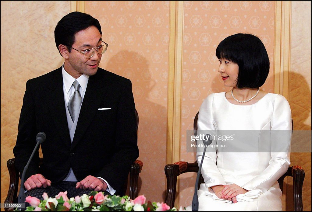 Japan's Emperor's youngest daughter Sayako speaks to reporters after her wedding ceremony in Tokyo, Japan On November 15, 2005 - : News Photo