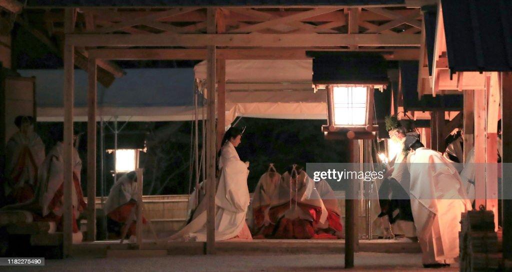 JAPAN-ROYALS-CEREMONY-EMPEROR : News Photo