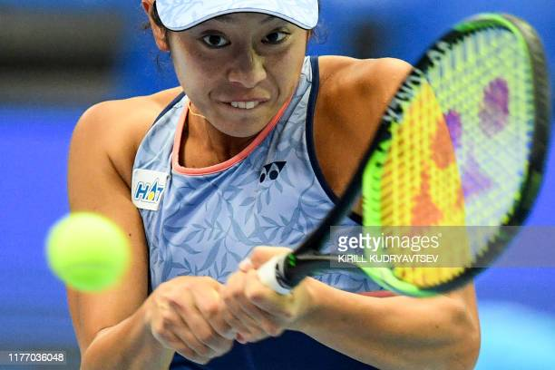 Japan's Ena Shibahara returns the ball during the WTA Kremlin Cup tennis tournament women's doubles final match in Moscow on October 20, 2019.
