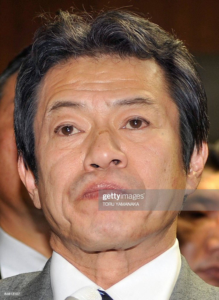Japan's Finance Minister Shoichi Nakagaw : News Photo