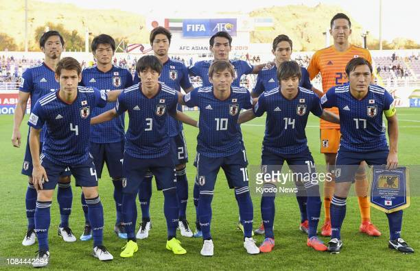 Japan's football players pose ahead of their Asian Cup group stage match against Uzbekistan in Al Ain in the United Arab Emirates on Jan 17 2019...