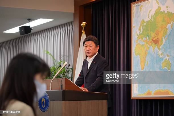 Japan's Foreign Minister Toshimitsu Motegi tells press conference about the governments decision of vaccine donation to Taiwan on June 4, 2021 in the...