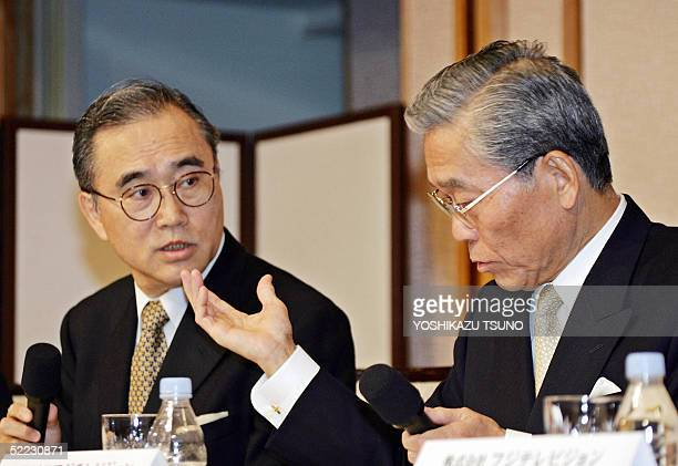 Japan's Fuji Television Network Chairman Hisashi Hieda and radio broadcaster Nippon Braodcasting System President Nobuaki Kamebuchi announce that the...