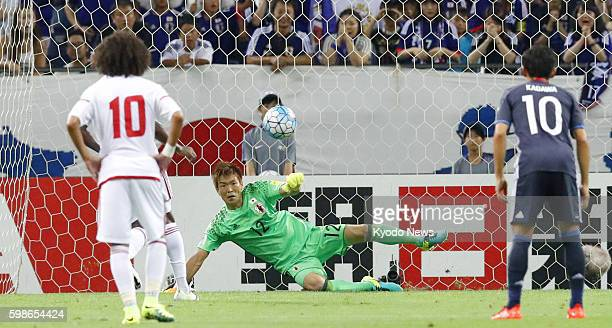 Japan's goalkeeper Shusaku Nishikawa concedes the goahead goal during the second half of the 2018 World Cup Asian qualifier against United Arab...