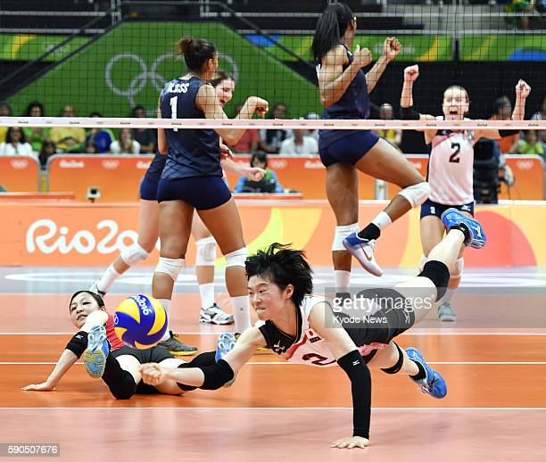 Japan's Haruka Miyashita tries to reach the ball during Japan's 30 defeat to the United States in a women's volleyball quarterfinal match at the Rio...