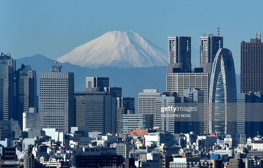 JAPAN-ECONOMY-STOCKS : News Photo