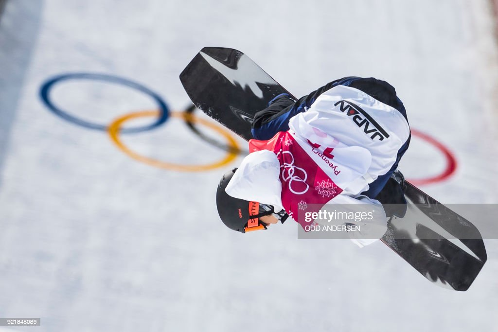 Japan's Hiroaki Kunitake competes during the qualification of the men's snowboard big air event at the Alpensia Ski Jumping Centre during the Pyeongchang 2018 Winter Olympic Games in Pyeongchang on...