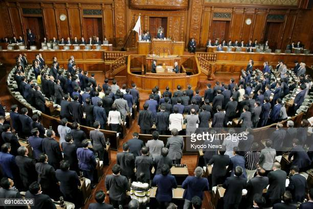 Japan's House of Representatives approves a bill in a plenary session on June 1 to revise its electoral districts to pare down a disparity in the...