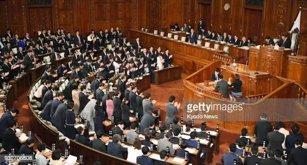Japan's House of Representatives approves the nomination of Bank of Japan Governor Haruhiko Kuroda for another term as well as two new deputies...