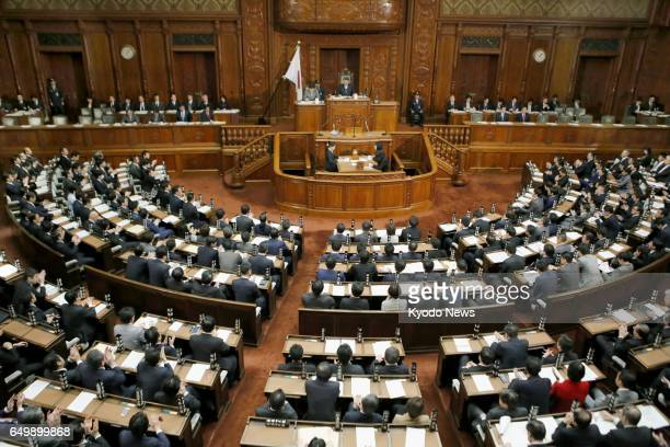 Japan's House of Representatives unanimously adopts a resolution urging North Korea to immediately abandon its missile development program during a...